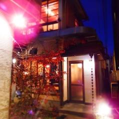 あべの家 熊谷の雰囲気3