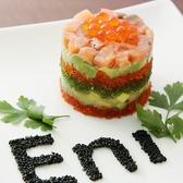シーフードビストロ 魚卵ハウス Eni エニのおすすめ料理2
