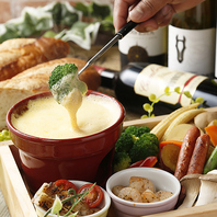 ★1日3組★『イタリアン・チーズフォンデュ食べ放題』