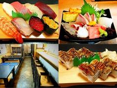 桜鮨の写真
