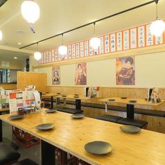大衆酒場 マルキ 岡山駅前店の写真