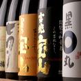 純米も吟醸も純米大吟醸も飲み放題!日本酒ソムリエが厳選した全国の地酒が好きなだけ飲める、飲み放題も◎季節限定品や、今が飲み頃の地酒を始め、稀少なお酒や大阪では中々回ってこないお酒も特別にご用意しました。日本酒だけでなくビール,焼酎,ワイン,ノンアルコールなどもお愉しみいただけます。