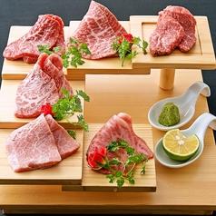 新宿 焼肉 ブルズのおすすめ料理1