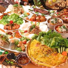 ベトナム料理 コムサイゴン 八王子の写真