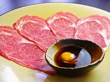 志方亭のおすすめ料理1
