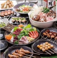 串陣 中神店のコース写真