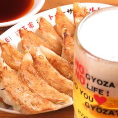 餃子家 龍 並木通り店のおすすめ料理1