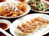 中華料理 幸楽 横浜駅のグルメ