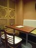 韓日茶苑 楽zenのおすすめポイント1