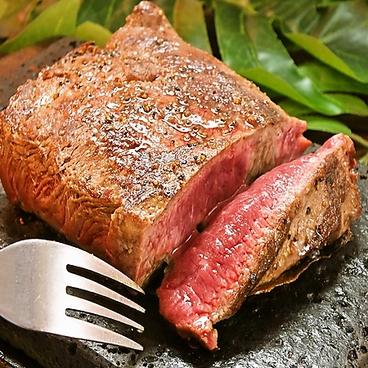 溶岩焼きステーキ やっぱりステーキのおすすめ料理1
