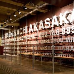 七輪焼肉 HACHIHACHI 88 はちはち AKASAKA 福岡赤坂店の雰囲気1