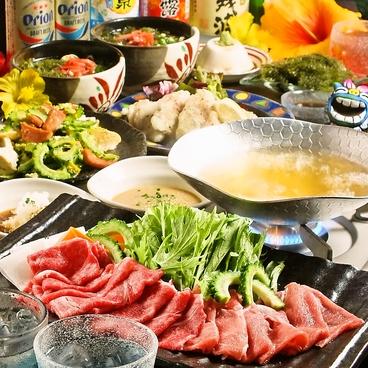 沖縄食堂 瀬戸海人 六本木横丁のおすすめ料理1