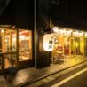大衆酒場スシスミビ 三軒茶屋総本店のおすすめポイント3