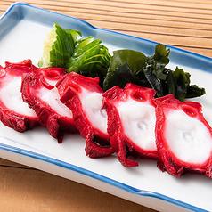 【北海道名物 ほっけの燻製】 【酢たこ】