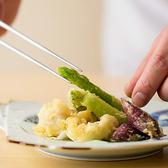 竹彩のおすすめ料理3