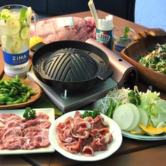 9 1/2+terrace ナインハーフ テラスのおすすめ料理1