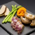 料理メニュー写真本日のこだわり焼き野菜盛り合わせ