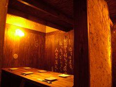 カーヴ隠れや 高松瓦町店の特集写真
