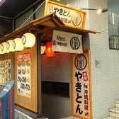 竹富屋 築地店の雰囲気3