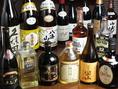 お酒の種類も豊富にご用意しております。気軽に店員にお声おかけください♪
