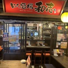 肉酒場 和志 岐阜駅店の雰囲気1