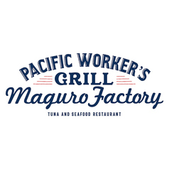 Pacific Worker's GRILL Maguro Factory マグロファクトリーの写真