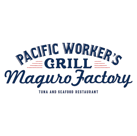 Pacific Worker's GRILL Maguro Factory