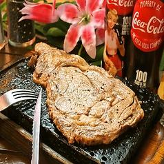 やっぱりステーキ イオン札幌桑園店のおすすめ料理2