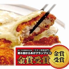 料理メニュー写真チキン南蛮フライ 鶏1羽分!フル