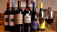 パスタやイタリアンにあうワインをとり揃え!
