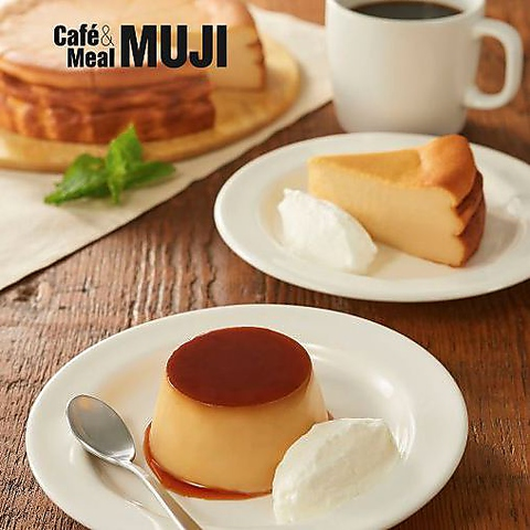 """Cafe&Meal MUJI 京都山科"""