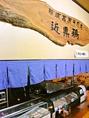 当店の焼き鶏は、那須高原で育った近県鶏を使用しています。