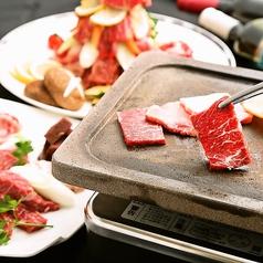 焼肉 TOTORO 戸灯路のおすすめ料理1
