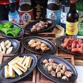 焼とりてっぱん 葵町のおすすめ料理2