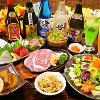 沖縄料理を満喫!