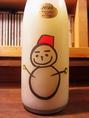 仙禽 雪だるま(にごり酒)