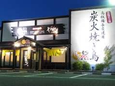博多一番どり 高松中央店の特集写真
