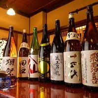 宮城地酒と東北の銘酒