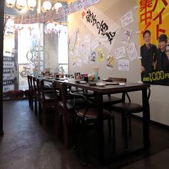 肉汁 餃子酒場 餃子の西丸 守谷の雰囲気1