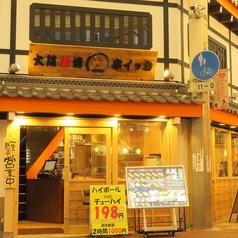 串イッカ お初天神店のコース写真