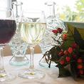 本格ワインはもちろん、それに見合うグラスもお洒落なものをご用意♪