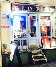 cafe GLORIA カフェ グロリアの写真