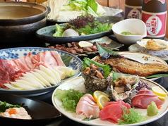 海楽人 からっとのおすすめ料理1