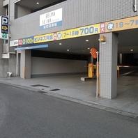 【車来店OK!】駐車場サービス券を発行致します。
