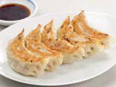 中国膳 龍宮のおすすめ料理2