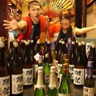 【新船橋駅海鮮個室居酒屋】単品飲み放題×新船橋個室