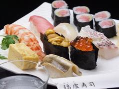 福盧寿司の写真