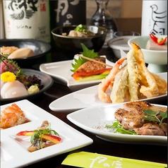 月の庵 朝霞台店のおすすめ料理1