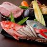 神戸和食 とよきのおすすめポイント1