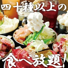 太陽の時代 岡山青江店のおすすめポイント1
